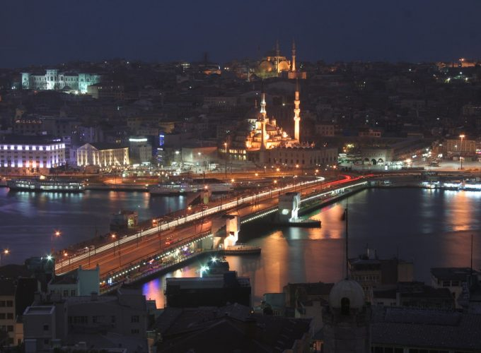 Türkiye Travel Daily Tours Attractions Airport Transfers